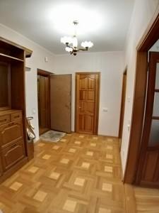 Квартира H-49686, Васильківська, 18, Київ - Фото 18