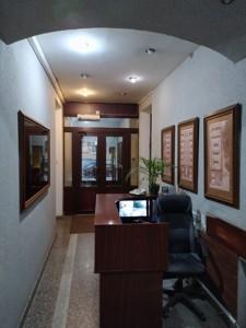 Офис, Шота Руставели, Киев, R-38058 - Фото 2