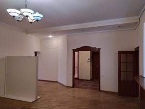 Офис, Шота Руставели, Киев, R-38058 - Фото 6