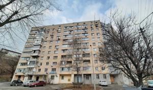 Квартира D-20200, Нововокзальна, 21, Київ - Фото 2