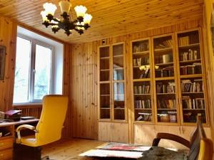 Будинок Юрківська, Старі Петрівці, C-109071 - Фото 8