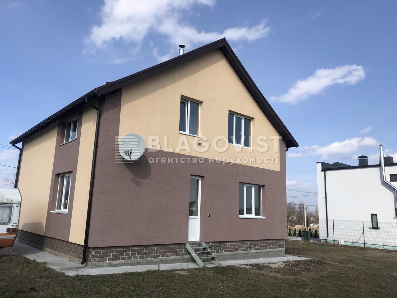 Дом Z-602990, Ходосовка - Фото 2
