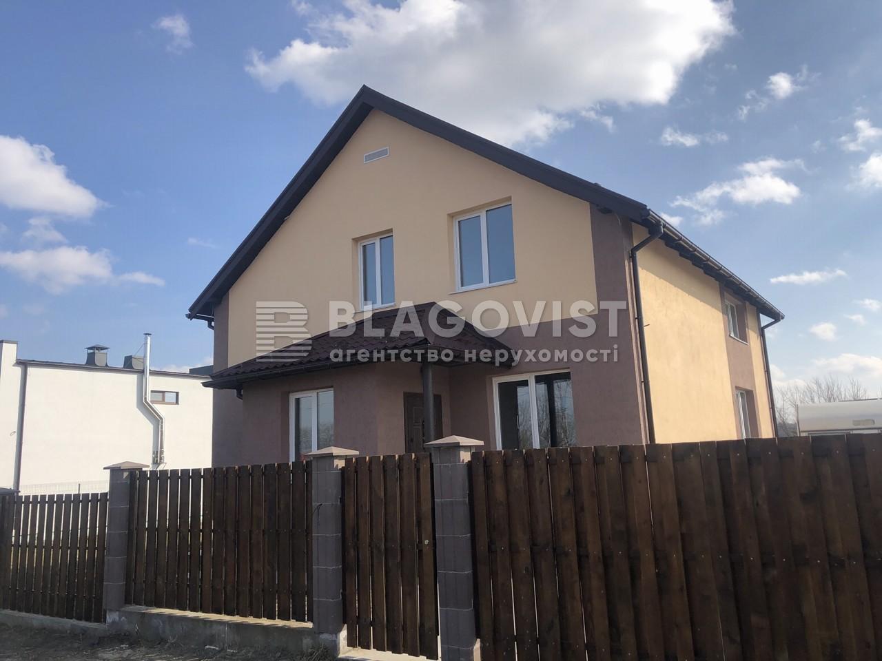 Дом Z-602990, Ходосовка - Фото 1