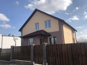 Дом Ходосовка, Z-602990 - Фото