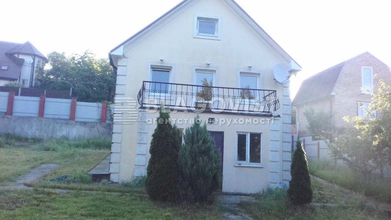 Дом R-38096, Садовая, Подгорцы - Фото 1