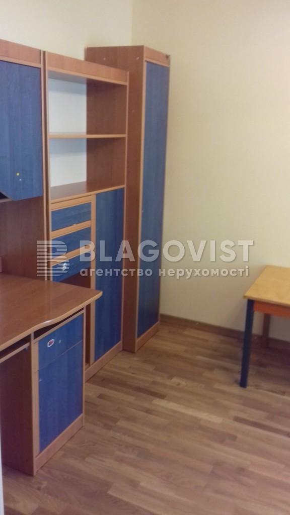 Дом R-38096, Садовая, Подгорцы - Фото 9
