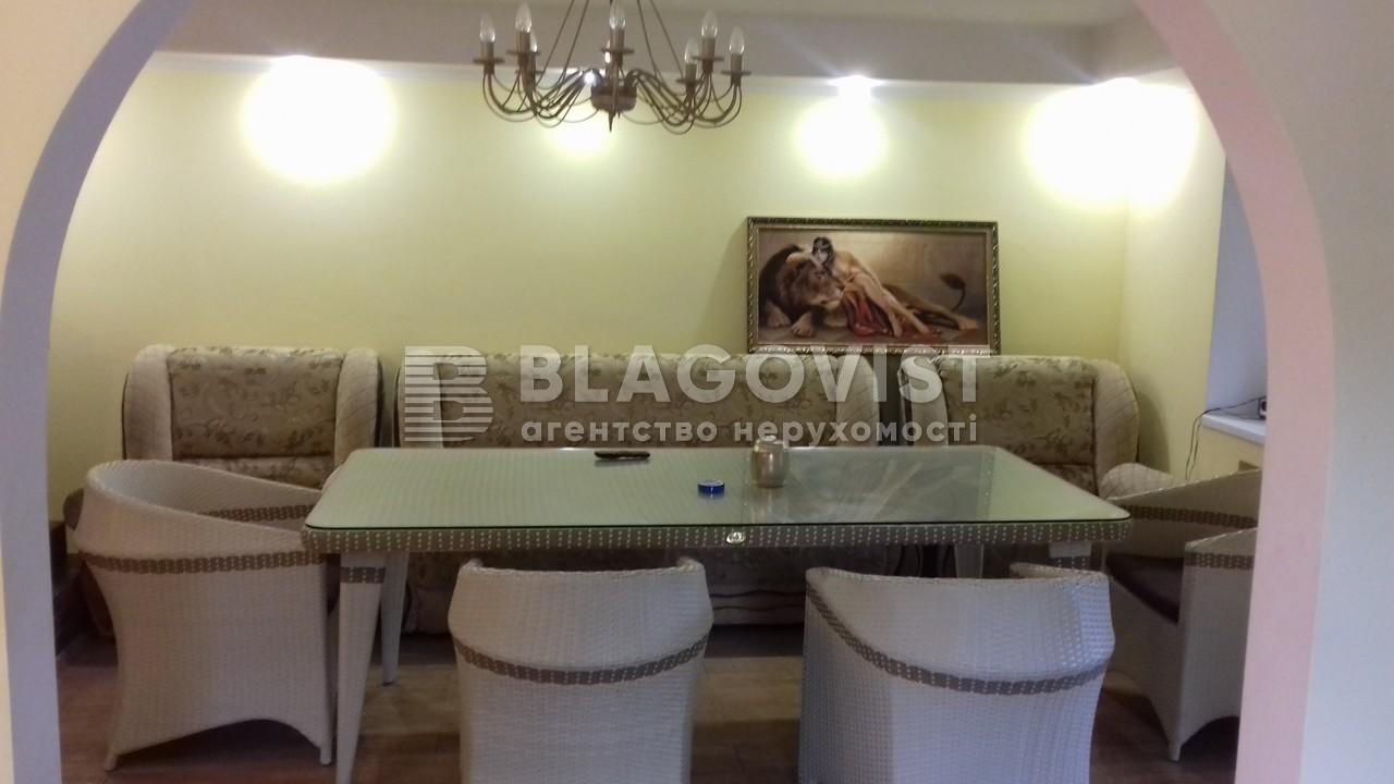 Дом R-38096, Садовая, Подгорцы - Фото 4