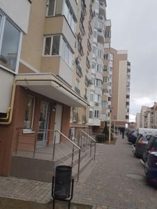 Квартира Леси Украинки, 4, Софиевская Борщаговка, E-40784 - Фото 40