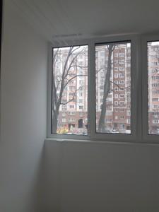 Квартира Леси Украинки, 4, Софиевская Борщаговка, E-40784 - Фото 28