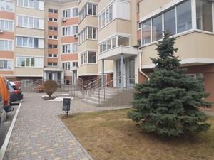 Квартира Леси Украинки, 4, Софиевская Борщаговка, E-40784 - Фото 52