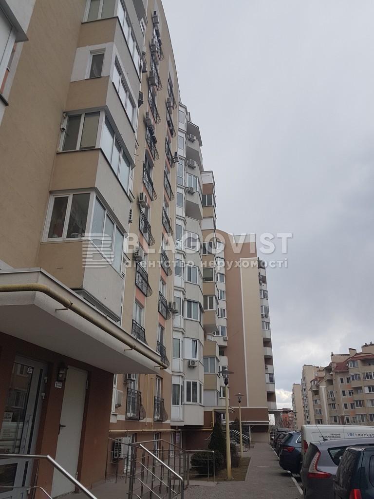 Квартира E-40784, Леси Украинки, 4, Софиевская Борщаговка - Фото 1