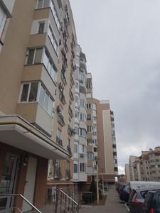 Квартира Леси Украинки, 4, Софиевская Борщаговка, E-40784 - Фото 1