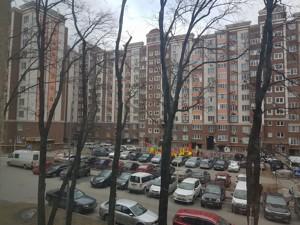 Квартира Леси Украинки, 4, Софиевская Борщаговка, E-40784 - Фото 35