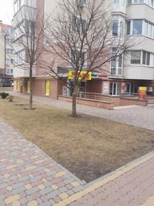 Квартира Леси Украинки, 4, Софиевская Борщаговка, E-40784 - Фото 45
