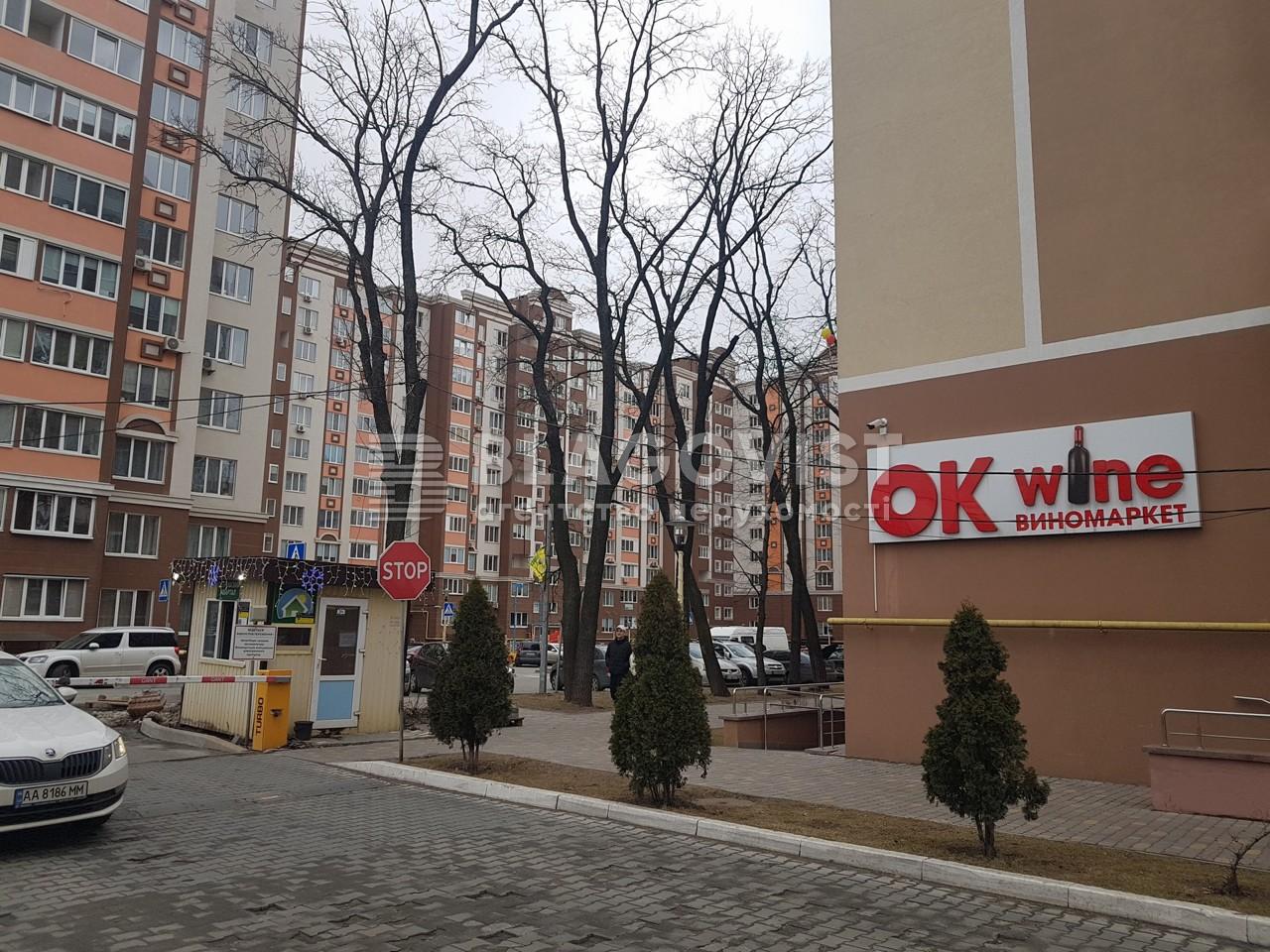 Квартира E-40784, Леси Украинки, 4, Софиевская Борщаговка - Фото 52