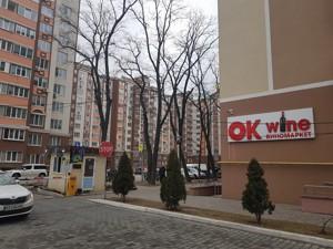 Квартира Леси Украинки, 4, Софиевская Борщаговка, E-40784 - Фото 49