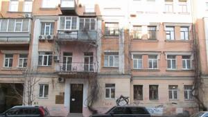 Нежилое помещение, Волошская, Киев, F-44702 - Фото