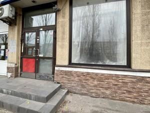 Нежилое помещение, Соборности просп. (Воссоединения), Киев, Z-691927 - Фото 4