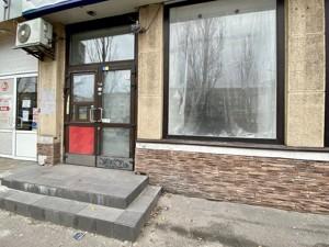 Нежилое помещение, Соборности просп. (Воссоединения), Киев, Z-691927 - Фото 5