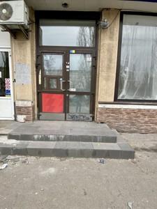 Нежилое помещение, Соборности просп. (Воссоединения), Киев, Z-691927 - Фото 6
