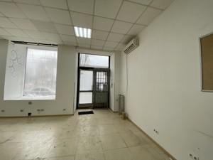 Нежилое помещение, Соборности просп. (Воссоединения), Киев, Z-691927 - Фото 9