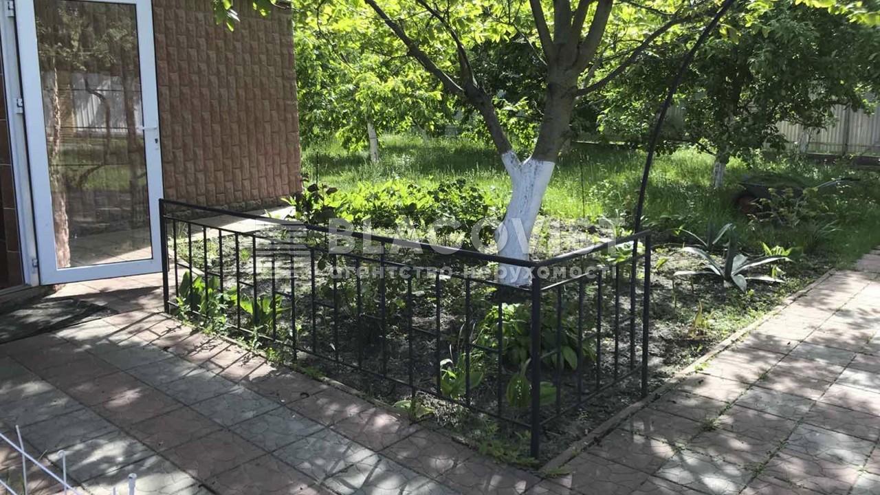 Дом C-109082, Набережая, Лебедевка (Вышгородский) - Фото 14