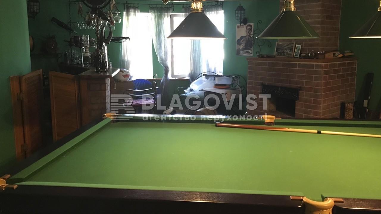 Дом C-109082, Набережая, Лебедевка (Вышгородский) - Фото 9