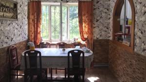 Дом C-109082, Набережая, Лебедевка (Вышгородский) - Фото 3