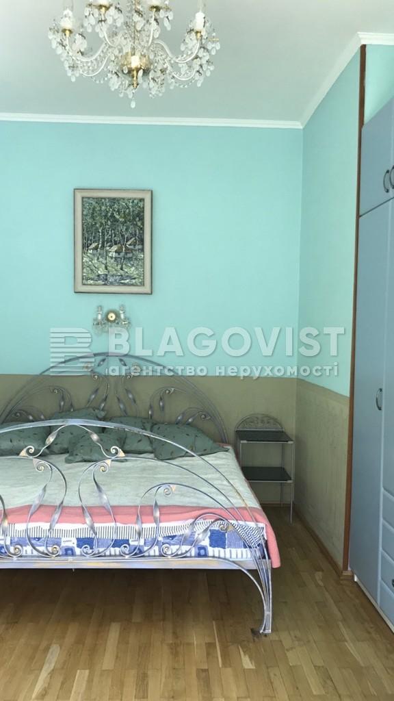 Дом C-109082, Набережая, Лебедевка (Вышгородский) - Фото 7