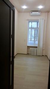 Офис, Саксаганского, Киев, C-43419 - Фото 8