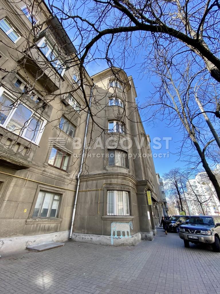 Квартира Z-524911, Институтская, 22/7, Киев - Фото 2