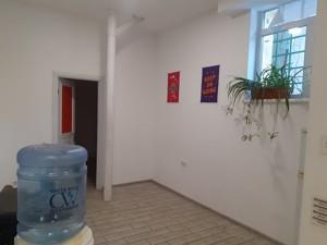 Офис, Малоподвальная, Киев, Z-1837035 - Фото 8