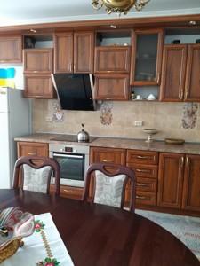 Квартира H-40312, Ломоносова, 73в, Киев - Фото 15