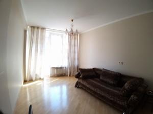Квартира Ломоносова, 73в, Киев, H-40312 - Фото 9