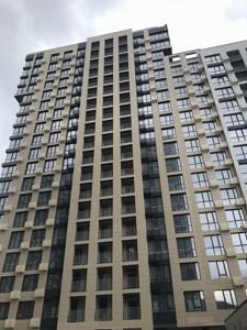 Квартира Бульварно-Кудрявська (Воровського), 15а корпус 2, Київ, H-48591 - Фото 5