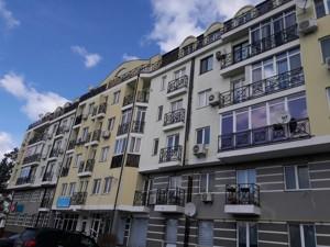 Квартира H-49724, Київська, 169, Козин (Конча-Заспа) - Фото 14