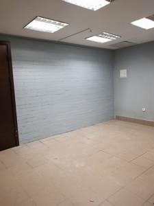 Коммерческая недвижимость, R-38151, Ярославская, Подольский район