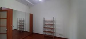 Квартира A-112102, Заньковецкой, 6, Киев - Фото 13