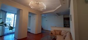 Квартира A-112102, Заньковецкой, 6, Киев - Фото 6