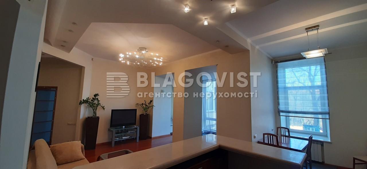 Квартира A-112102, Заньковецкой, 6, Киев - Фото 7