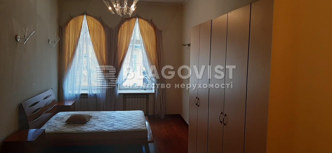 Квартира A-112102, Заньковецкой, 6, Киев - Фото 11