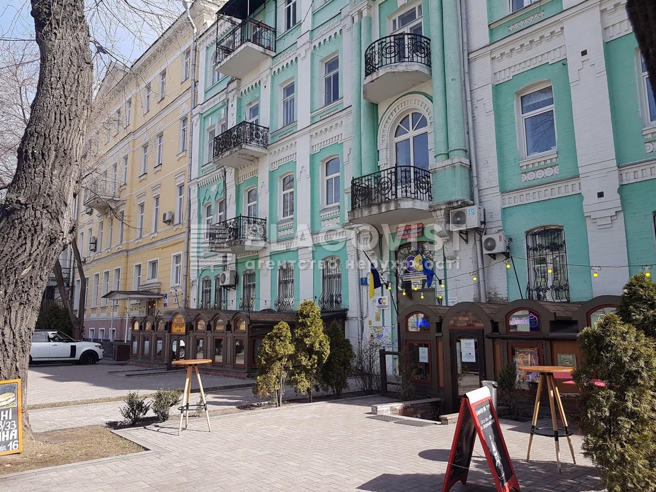 Квартира E-40791, Леонтовича, 7, Київ - Фото 6