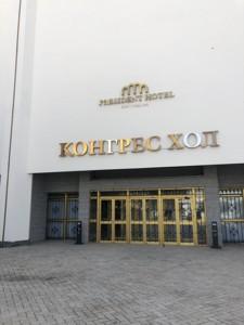 Офис, Госпитальная, Киев, E-40800 - Фото