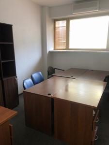 Офис, Госпитальная, Киев, E-40800 - Фото 5