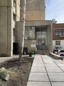 Квартира D-37091, Антоновича (Горького), 122, Киев - Фото 41