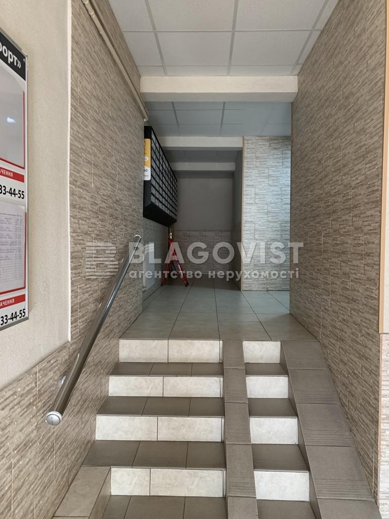 Квартира D-37091, Антоновича (Горького), 122, Киев - Фото 40