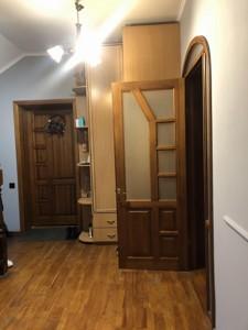 Дом C-109102, Лесная, Софиевская Борщаговка - Фото 7