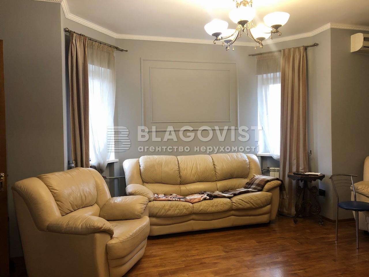 Дом C-109102, Лесная, Софиевская Борщаговка - Фото 3