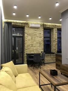 Квартира Велика Васильківська, 110, Київ, Z-744721 - Фото3