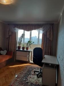 Квартира Ревуцкого, 42б, Киев, Z-1229355 - Фото3